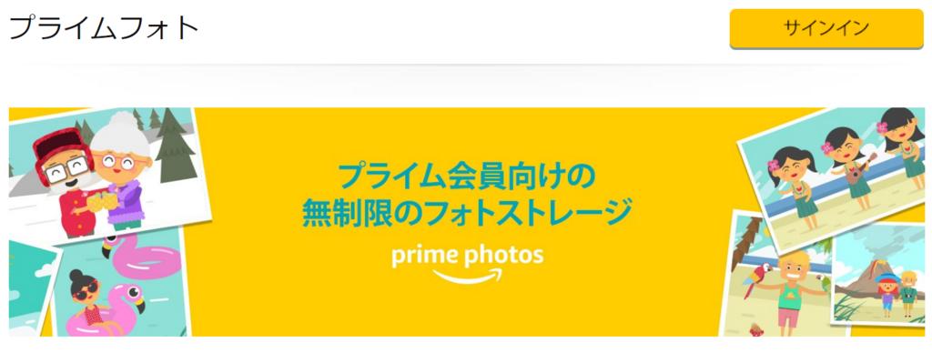 f:id:sora-no-color:20171113233733p:plain