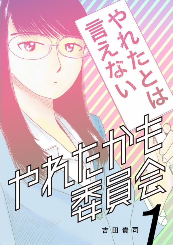 f:id:sora-no-color:20171202222312p:plain