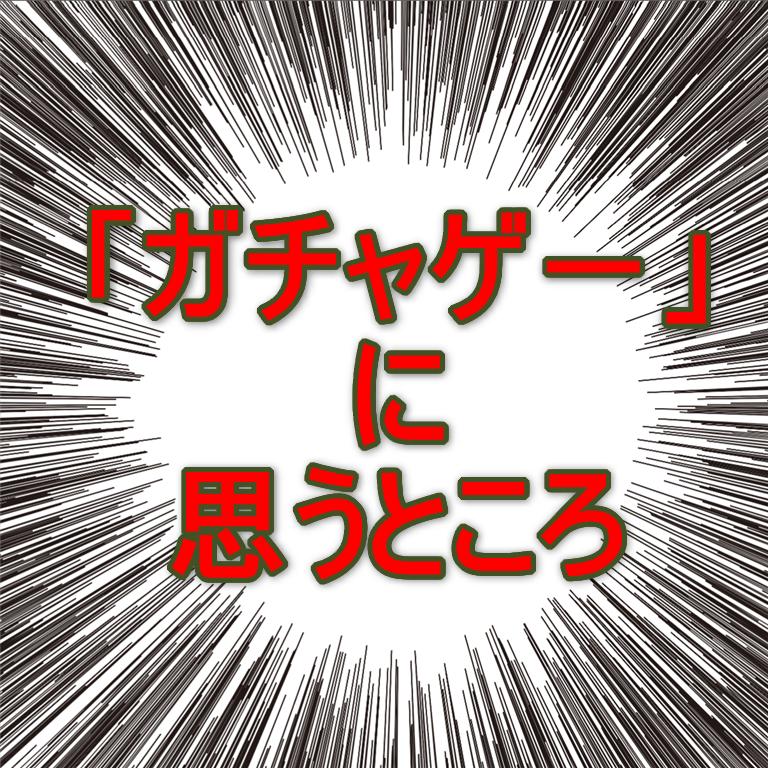 f:id:sora-no-color:20171229034429p:plain
