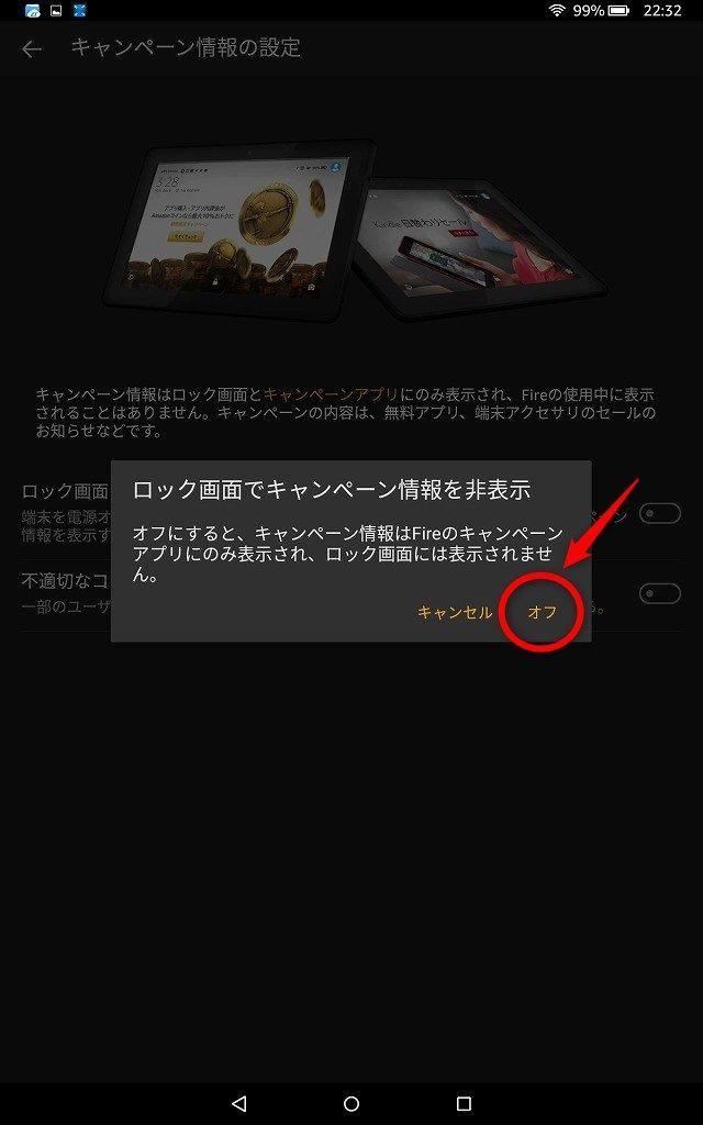 f:id:sora-no-color:20171230010131j:plain