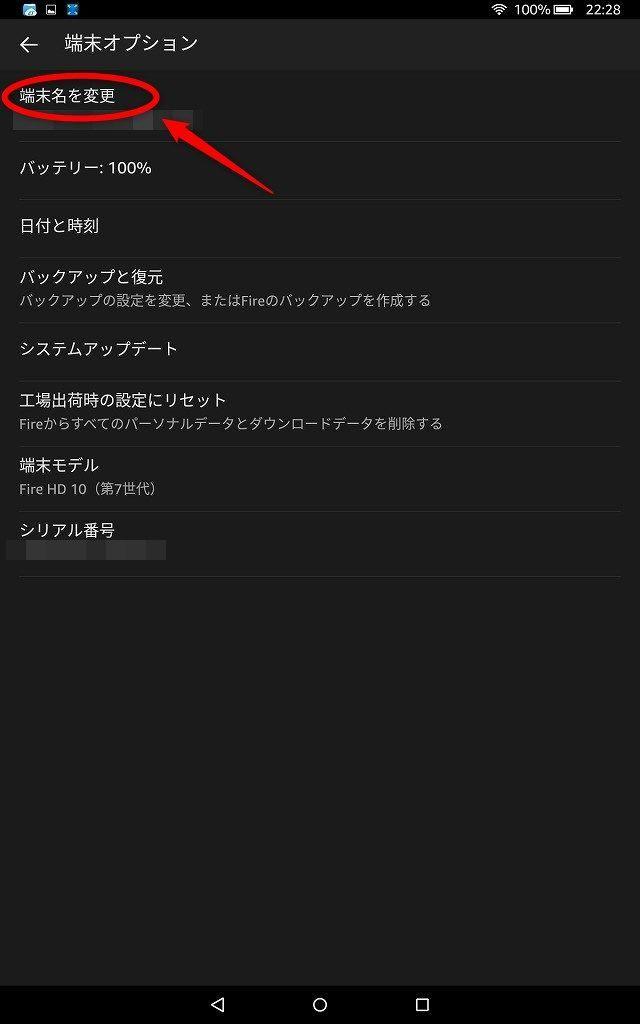 f:id:sora-no-color:20171230010756j:plain