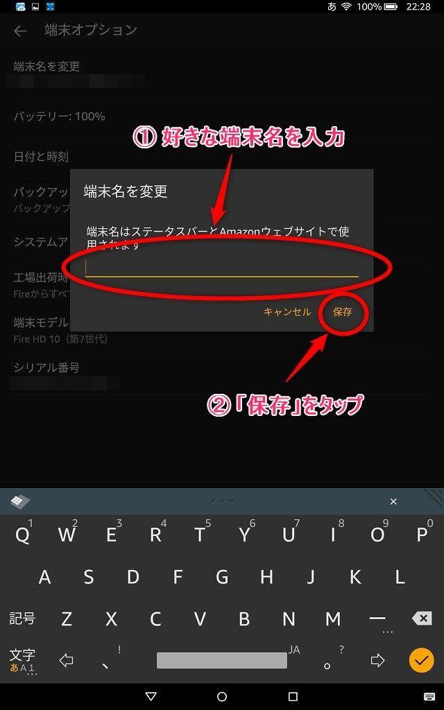 f:id:sora-no-color:20171230011210j:plain