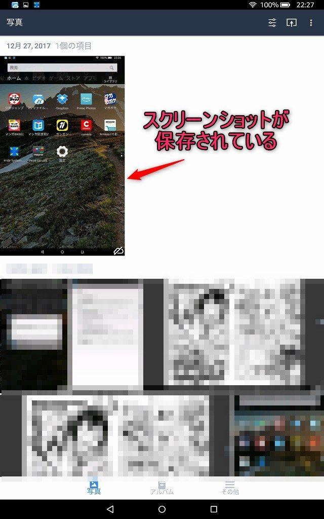 f:id:sora-no-color:20171230012152j:plain