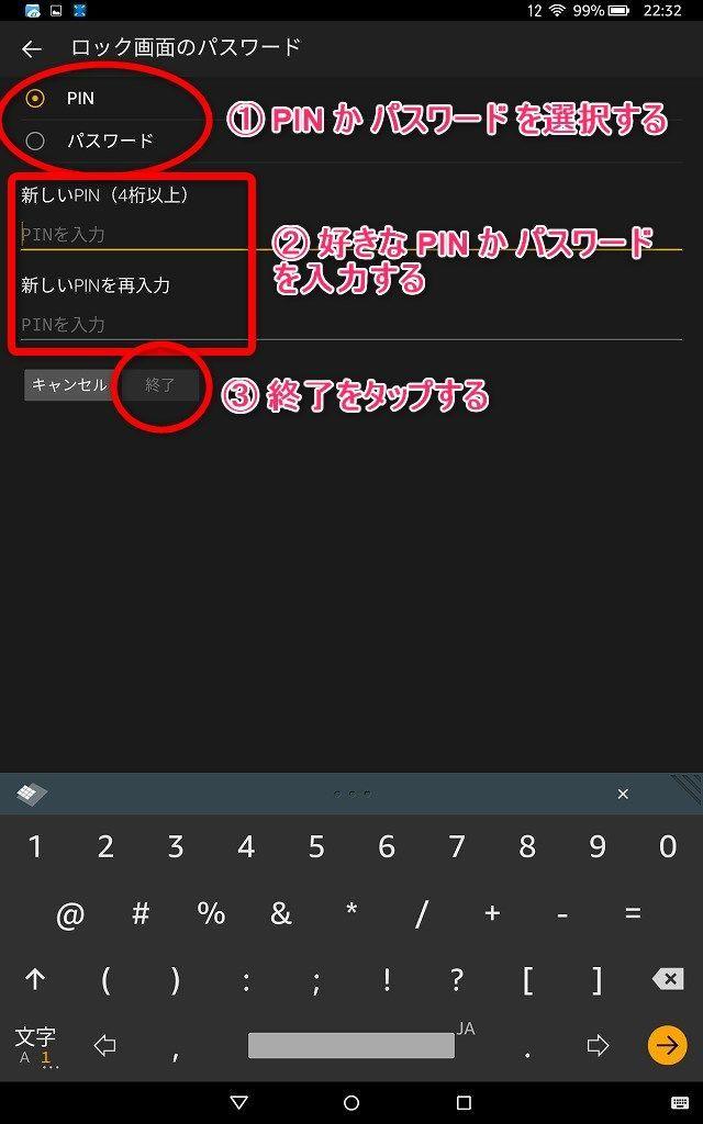 f:id:sora-no-color:20171230015846j:plain