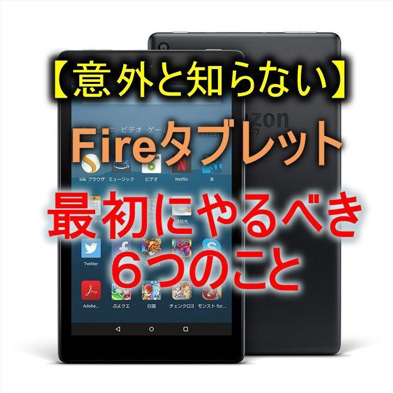 f:id:sora-no-color:20171230023427j:plain
