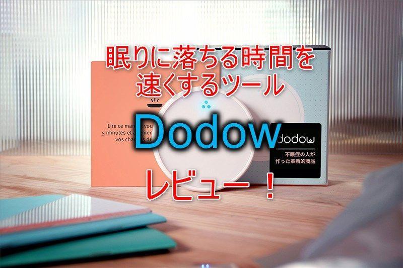 f:id:sora-no-color:20180101225440j:plain