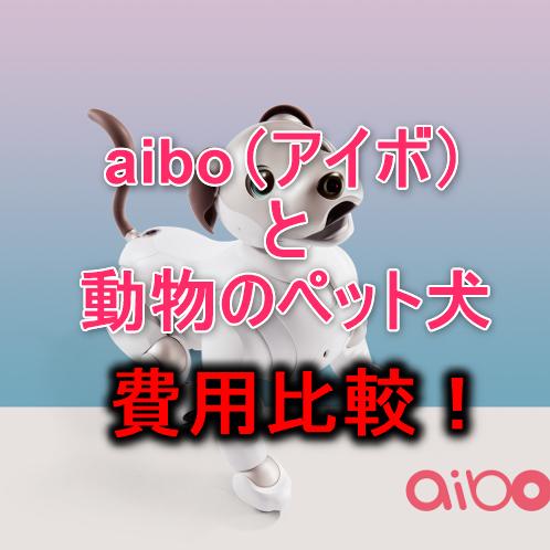 f:id:sora-no-color:20180111202924p:plain