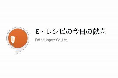 f:id:sora-no-color:20180116214349j:plain