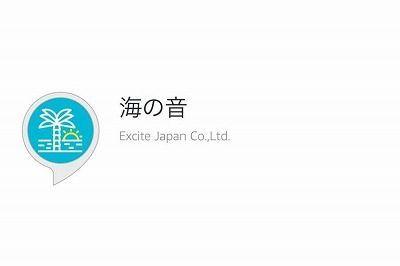 f:id:sora-no-color:20180116214818j:plain