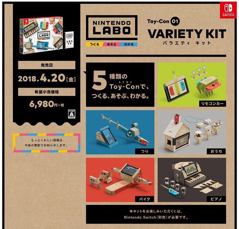 f:id:sora-no-color:20180118201345j:plain