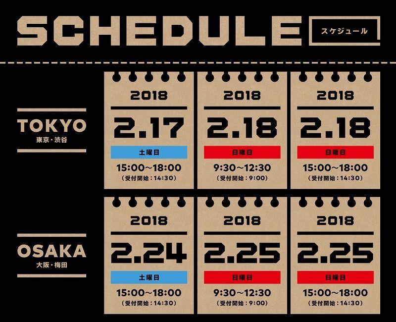 f:id:sora-no-color:20180118211052j:plain