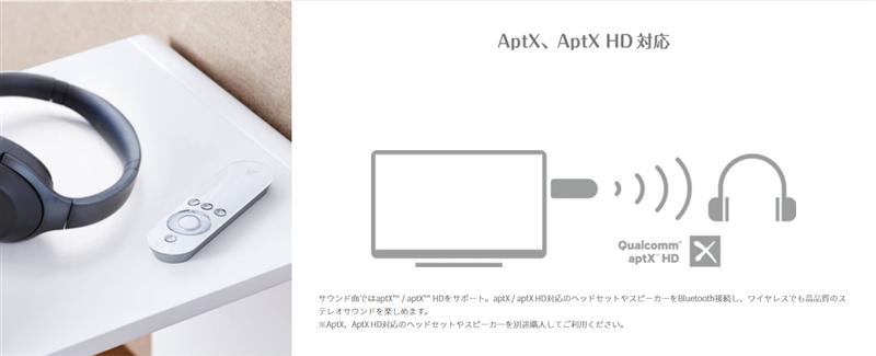 f:id:sora-no-color:20180120010019p:plain
