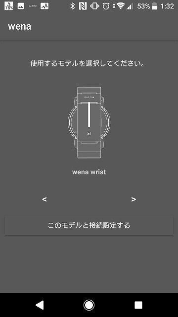 f:id:sora-no-color:20180203233924j:plain