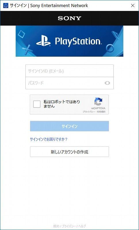 f:id:sora-no-color:20180207013511j:plain