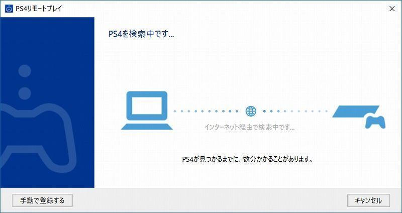 f:id:sora-no-color:20180207013934j:plain