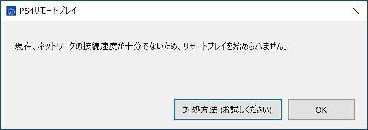 f:id:sora-no-color:20180207014928j:plain