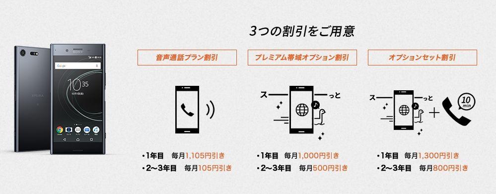 f:id:sora-no-color:20180210185108j:plain