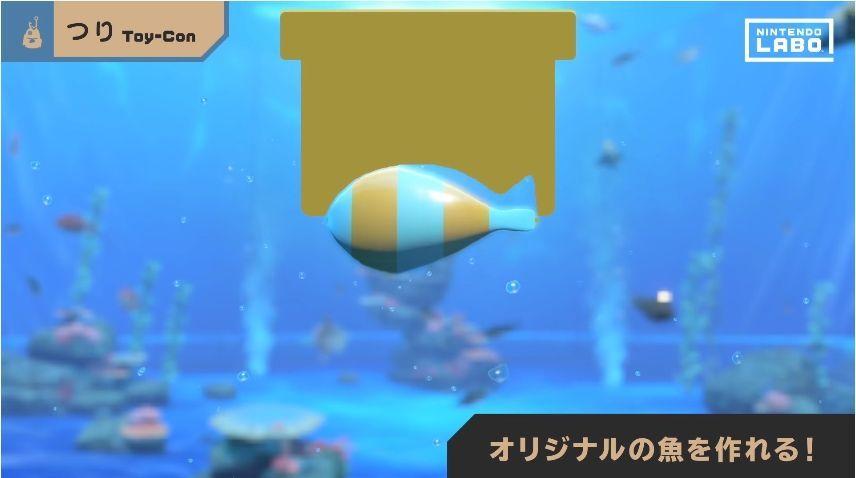 f:id:sora-no-color:20180217004152j:plain