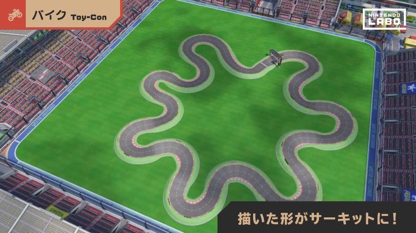 f:id:sora-no-color:20180217005002j:plain