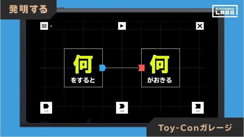 f:id:sora-no-color:20180217010646j:plain