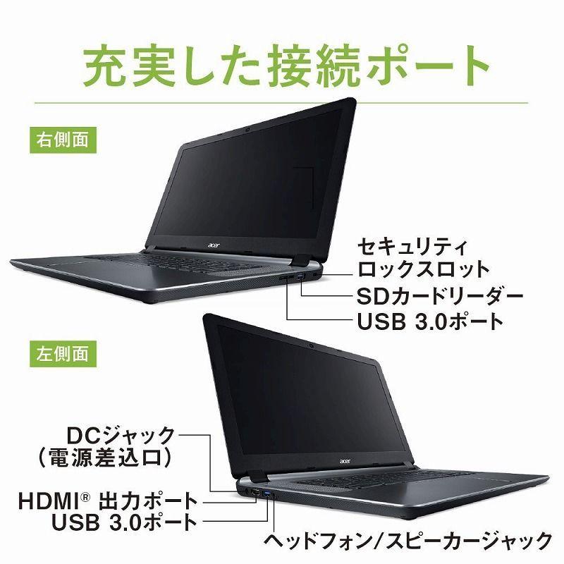 f:id:sora-no-color:20180418221518j:plain