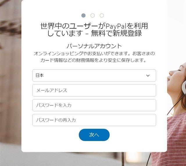 f:id:sora-no-color:20180427193335j:plain