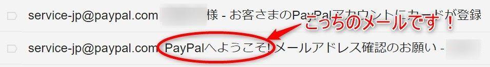 f:id:sora-no-color:20180427194206j:plain