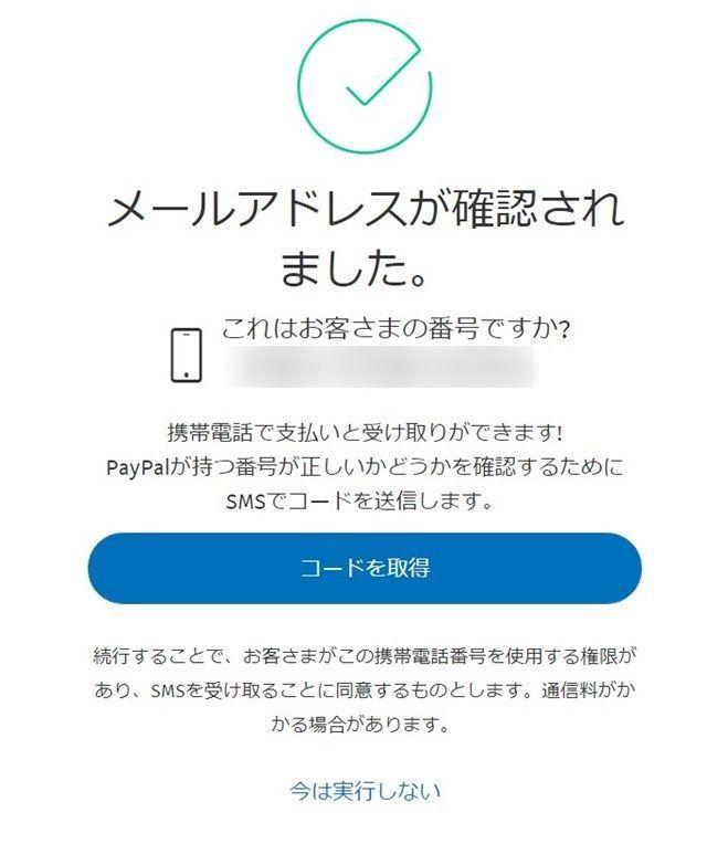 f:id:sora-no-color:20180427194556j:plain