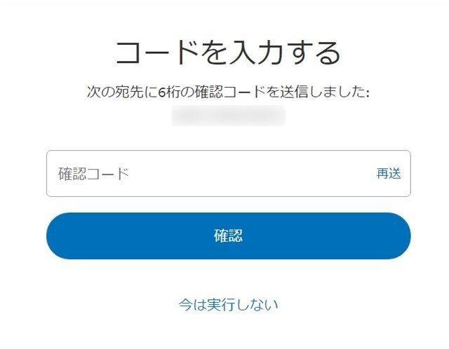 f:id:sora-no-color:20180427194819j:plain