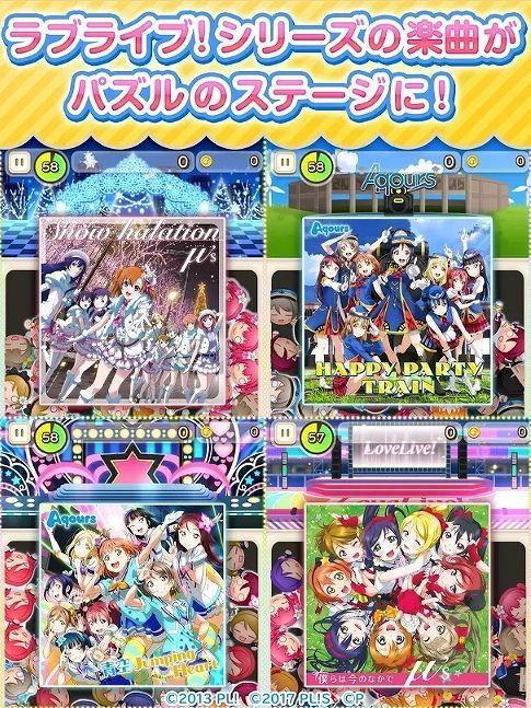 f:id:sora-no-color:20180511224858j:plain