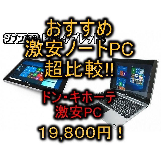 f:id:sora-no-color:20180526025341j:plain