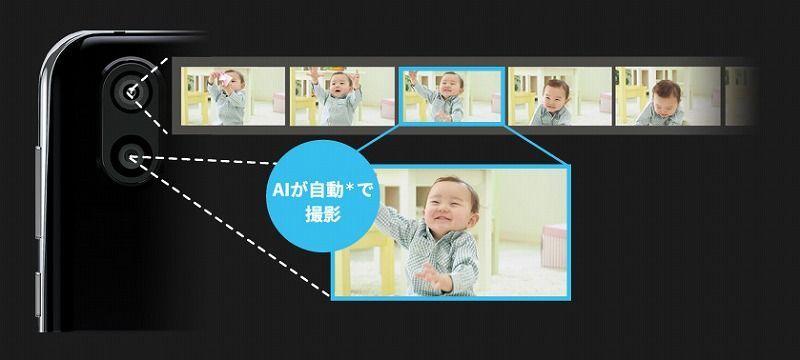 f:id:sora-no-color:20180527002911j:plain