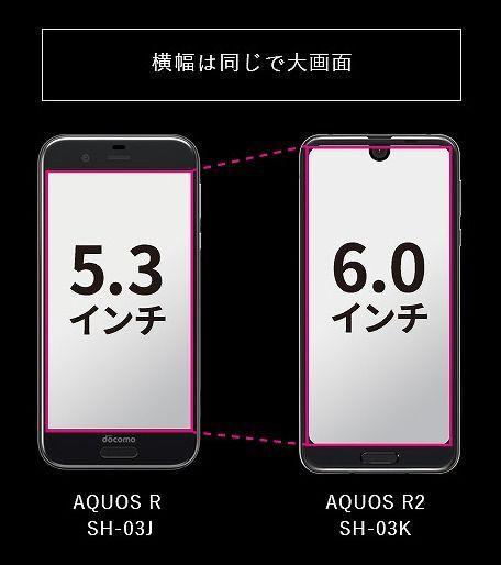 f:id:sora-no-color:20180527003512j:plain