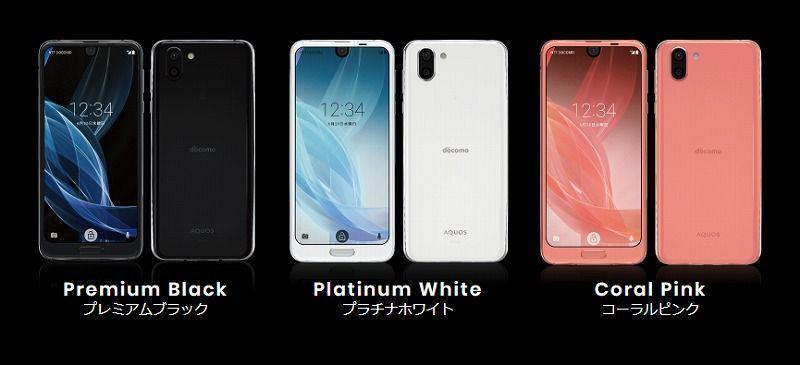 f:id:sora-no-color:20180527003716j:plain
