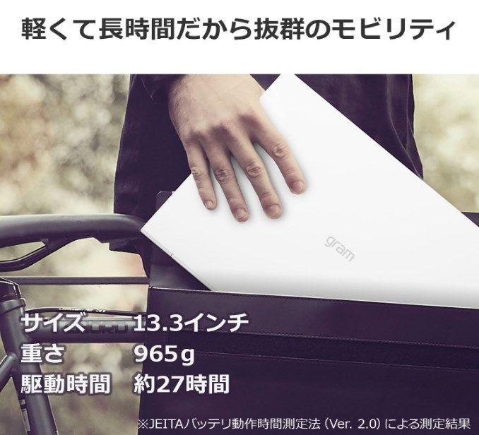 f:id:sora-no-color:20180602200402j:plain