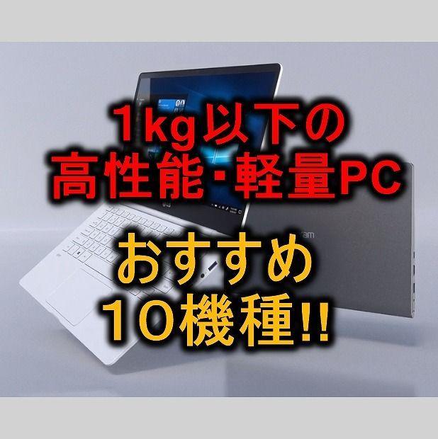 f:id:sora-no-color:20180603052055j:plain