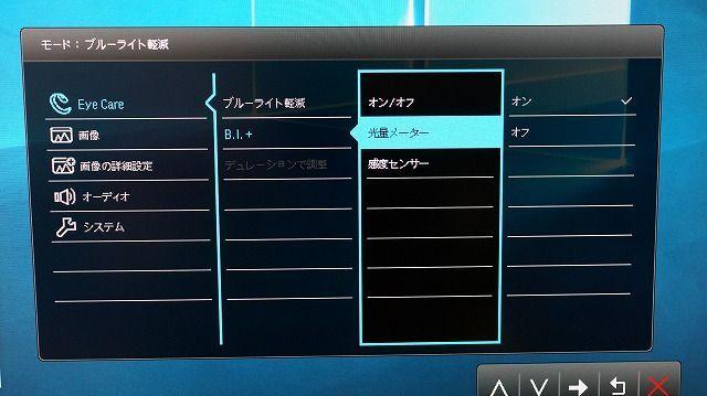 f:id:sora-no-color:20180624011904j:plain