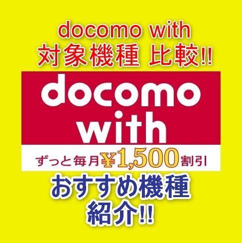 f:id:sora-no-color:20180626231002j:plain