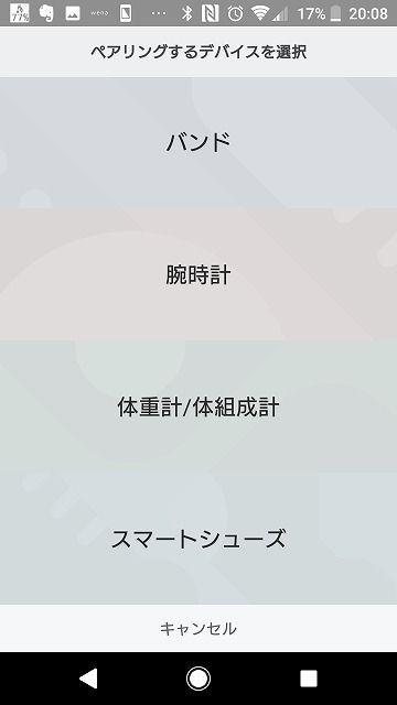 f:id:sora-no-color:20180703222714j:plain