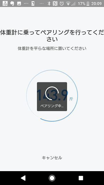 f:id:sora-no-color:20180703223015j:plain