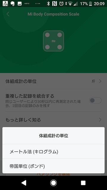 f:id:sora-no-color:20180703223017j:plain