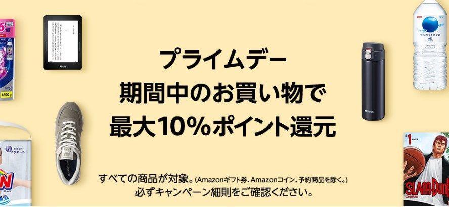 f:id:sora-no-color:20180705190703j:plain