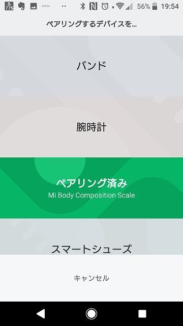 20180805223531