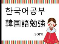f:id:sora-rara:20180528131001p:plain
