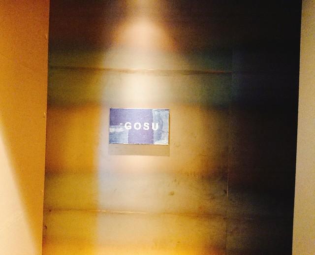 f:id:sora-rara:20180530214444j:image