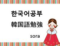 f:id:sora-rara:20180710162214p:plain