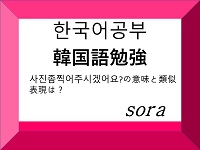 f:id:sora-rara:20190607123941j:plain