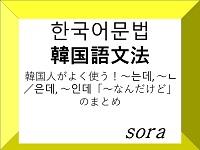 f:id:sora-rara:20190612213223j:plain