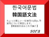 f:id:sora-rara:20190612213951j:plain