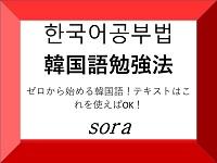 f:id:sora-rara:20190721090445j:plain